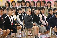 舞の里小学校の新入生