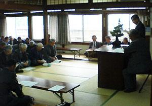 森林組合の会合の様子