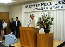 小泉首相のあいさつ