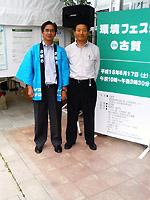 市民部長と市長