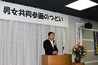 宮崎鐘子先生