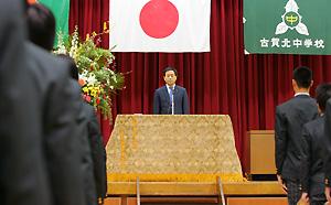 古賀北中学校の卒業式