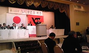 九州市長会の様子