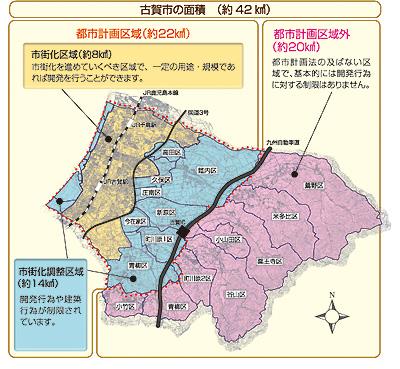 都市計画区域編入図