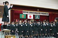 古賀北中学校の合唱