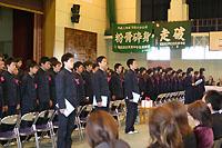 古賀東中学校卒業式の様子