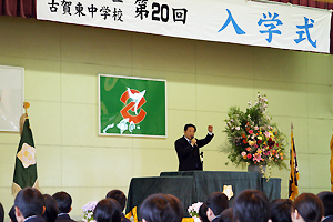 入学式で挨拶する中村市長