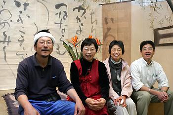 左から、鄭さん、米倉さん、中川さん、賀来さん