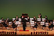 古賀高等学校吹奏楽部によるハートフルコンサート