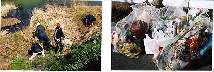 清掃活動と集めたゴミ