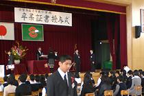 東小の卒業式の様子