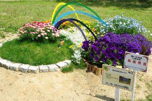 コンクールで最優秀賞を獲得した花壇