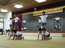 組体操を披露する児童