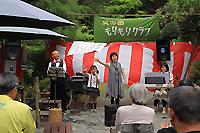 つつじ祭りミニコンサート