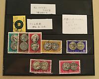 切手に描かれた古銭