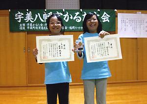 写真右:岩熊彩乃さん、写真左:岩熊咲子さん