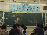 理科の授業風景