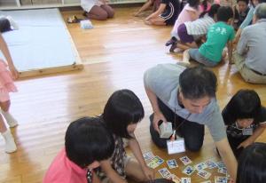 東学童保育との交流