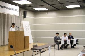 市青少年育成市民会議