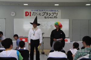 福岡地区大会(大野城まどかぴあ)