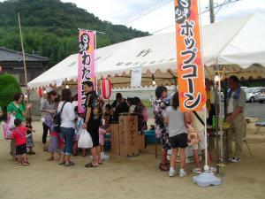 小竹区夏祭り