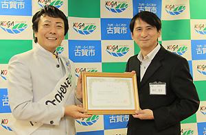 静太郎さん(写真左)と野村副市長