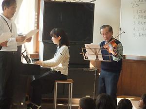 井口講師のバイオリン伴奏