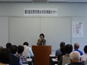 講師の今長谷照子さんl