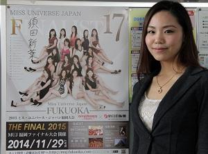 ポスター最前列、右から2人目が須田新葉さん