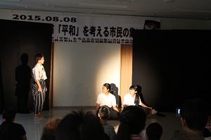 北中生徒劇