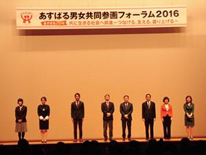20161201-asubaru1.jpg