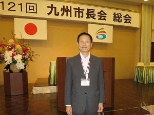 九州市長会会場にて