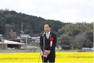 なの花まつり中村市長あいさつ.jpg