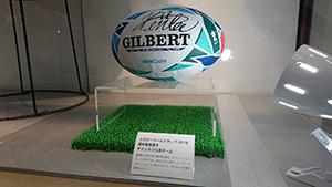 福岡選手サイン入りボール