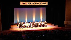 古賀東小校区文化祭