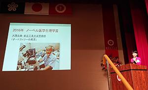 元村有希子さんの講演