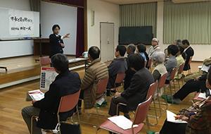 庄南区対話集会2