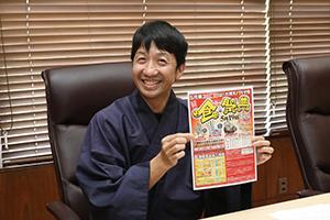 波田陽区さんが食の祭典をPR