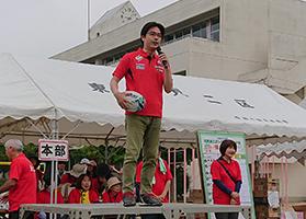 花見東2区レクリエーション大会