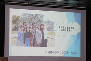 福岡女学院看護大学活動報告2