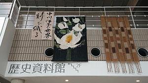 中川洋子さんの個展