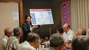 中川区対話集会