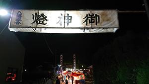 青柳・五所八幡宮の放生会