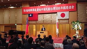 中華民国(台湾)108年国慶節の祝賀レセプション