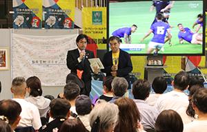 「栄光へのノーサイド」を出版した作家で映画プロデューサーの増田久雄さんとトークイベント