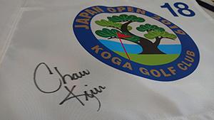 日本オープンゴルフ選手権チャン・キム選手のサイン入りフラッグ