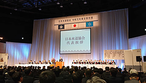 日本水道協会の全国会議