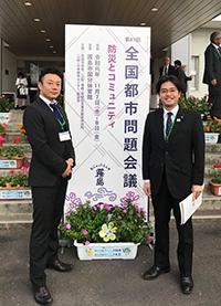 全国都市問題会議東京都府中市議会須山たかし副議長と