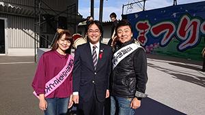 静太郎さんと五十川綾さん