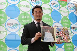 福岡選手を特集した「広報こが『こがんと』」